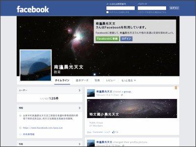 https://www.facebook.com/taea.sun/