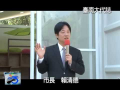 兒童節大禮 東山聖賢國小 老廚房變身書房 - YouTube